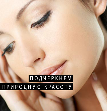 http://for-women.info/upload/pict/beauty%281%29.jpg